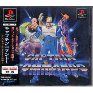 Captain Commando [Japan Import]