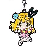 Most lottery AKB0048 G Award rubber strap single item [Shinonome Suwaekata]