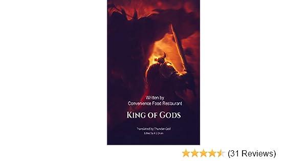 Amazon Com King Of Gods Book 1 Ebook Convenience Food Restaurant