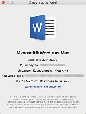 Office 2016 Home and Student (Latest Version) / USA version