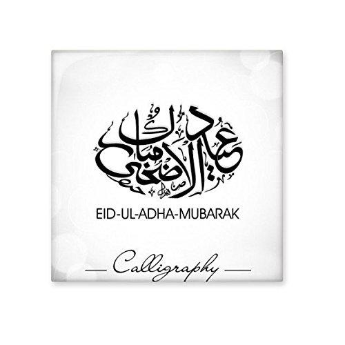 Islamism Islam Religion Arab Allah Faith Pilgrimage Arabia Characters Totems Decoration Art Pattern Ceramic Bisque Tiles for Decorating Bathroom Decor Kitchen Ceramic Tiles Wall Tiles 50%OFF