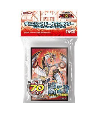 1000 dragon from yu gi oh - 1