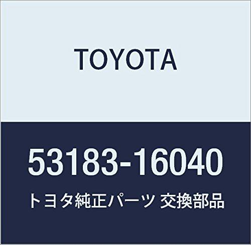 Toyota 53183-16040 Headlamp Cover To Hood Seal