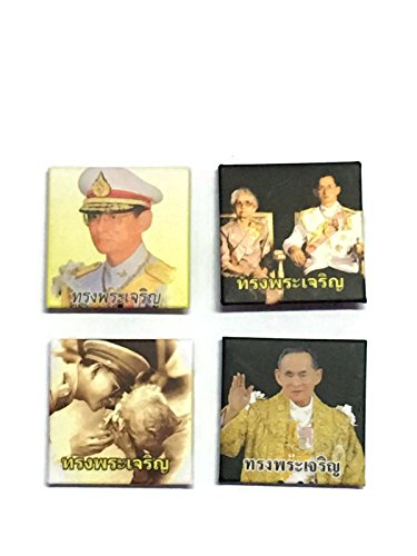 EM0810 The King Bhumibol Adulyadej Picture on a Metal Plate Stickers for Souvenir and Memories 4 Pictures per Pack