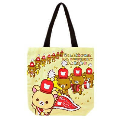 Rilakkuma Tote BAG (Wonderland) cream (japan import)