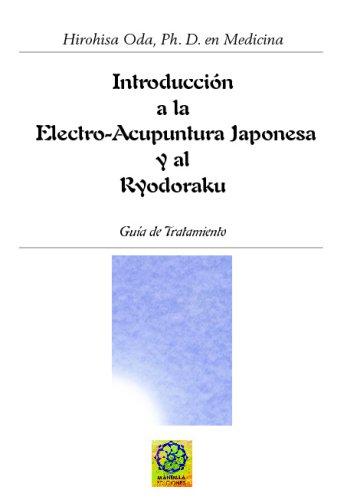 Introduccion A La Electroacupuntura Japonesa (Spanish Edition) [Unknown] (Tapa Blanda)