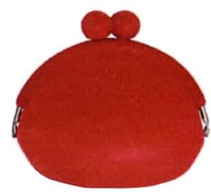 """""""POCHI"""" Silicone Coin Purse (Red)"""