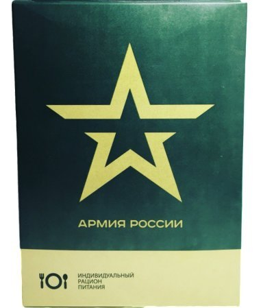 Military Russian Army MRE Food Ration Daily Pack Emergency Rations 4,6 Lbs (2,1 kg) by Packed Lunches Individual diet (MRE)