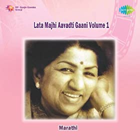 rusala kanha original lata mangeshkar from the album lata majhi