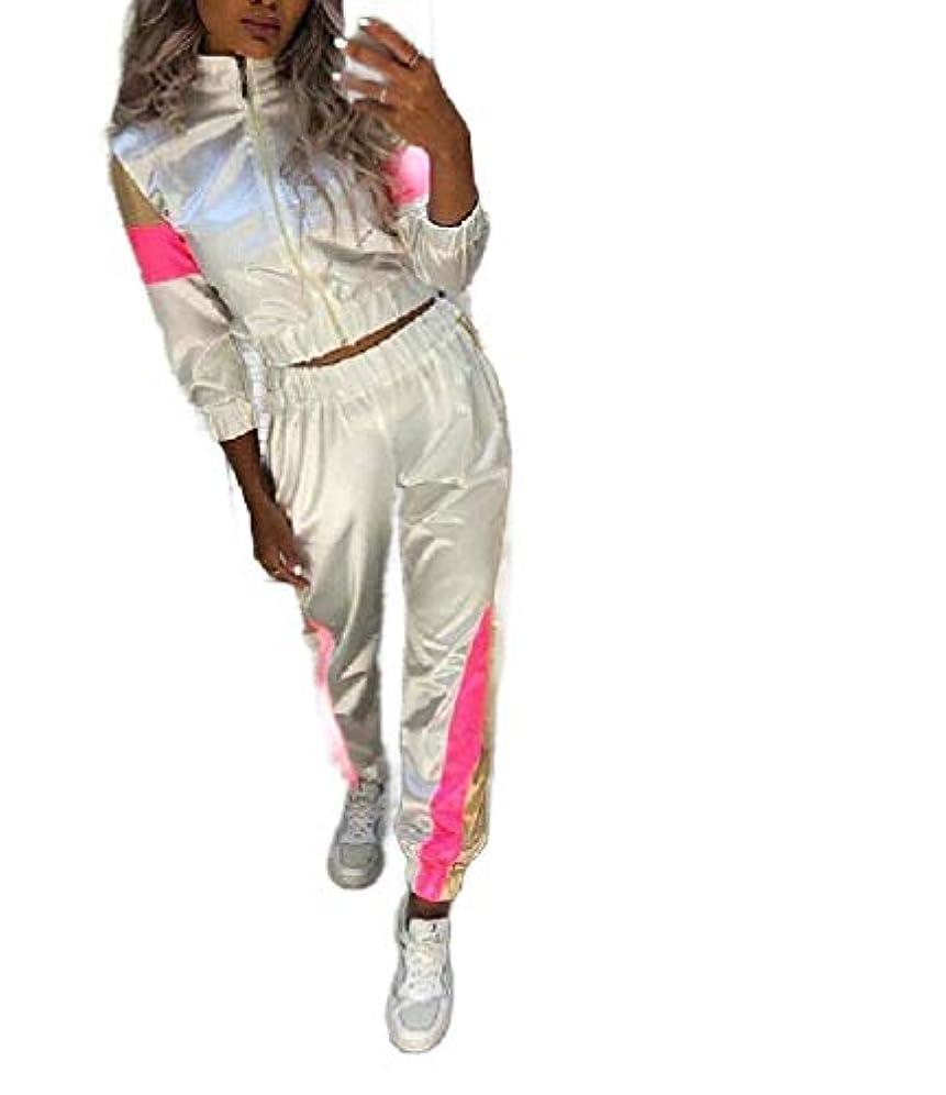 問い合わせ伝導率抵抗YAXINHE 女性サテンカラースプライススタイリッシュスタンドアップカラースポーツスウェットスーツセット