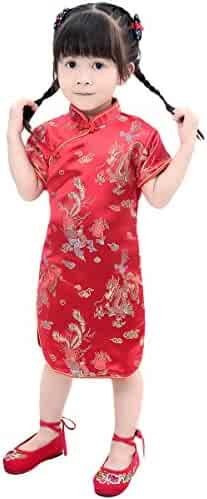 26330130f Shopping East Asian - Asian - Traditional & Cultural Wear - Clothing ...