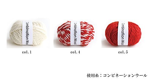 Knitting kit knit cap B with Patterns Note mini BOOK by Yokota