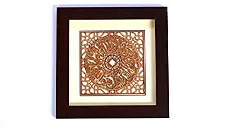 High quality real wood veneer islamic calligraphy framed wall art
