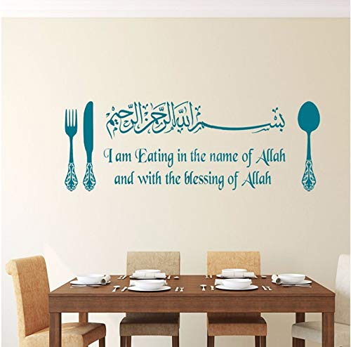 Dalxsh Arabic Quotes Eating in The Name of Allah Islam Muslim Wall Stickers Mural Art Vinyl Decals for Dining Room Bedroom Mosque 15x45cm