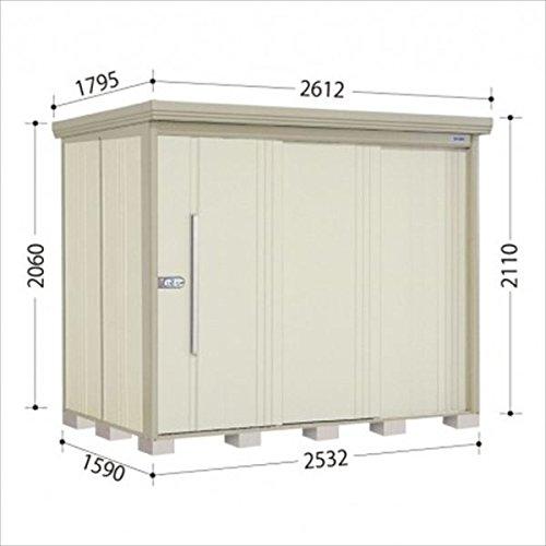 タクボ物置 ND/ストックマン 側面棚 ND-Z2515Y 一般型 結露減少屋根 『屋外用中型大型物置』 ムーンホワイト B018CA9QAE