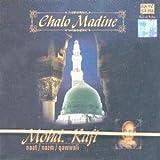 Chalo Madine - Mohd. Rafi (Naat/Nazm/Qawwali/Islamic Devotional)