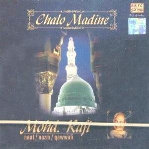 Chalo Madine - Mohd. Rafi (Naat/Nazm/Qawwali/Islamic Devotional) by Saregama