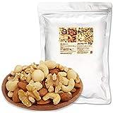4種 ミックスナッツ 1kg NEW (生くるみ32% アーモンド32% カシューナッツ16% 生マカダミア20%) 無塩 香料・保存料不使用 チャック付袋