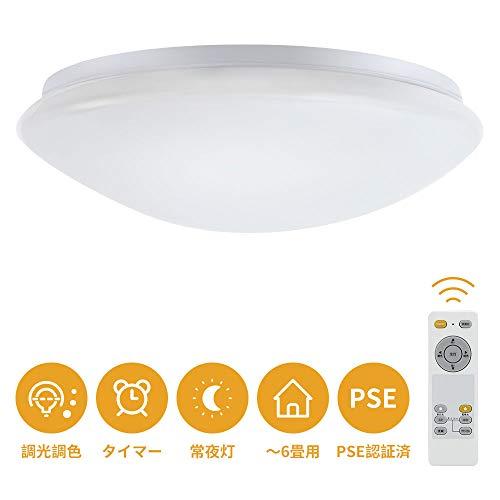シーリングライト LED 24W 調光調色 6畳 リモコン付き 天井 和室 玄関 洗面所 インテリア照明 簡単取付