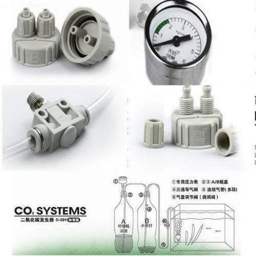 Co2 Bottle System - Westsell DIY Aquarium Planted Tank CO2 System kit Pro Tube Valve Guage Bottle Cap Fish Water Plant Fish Tank