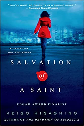 Image result for Salvation of a Saint (Detective Galileo #5) by Keigo Higashino, Alexander O. Smith (Translator)