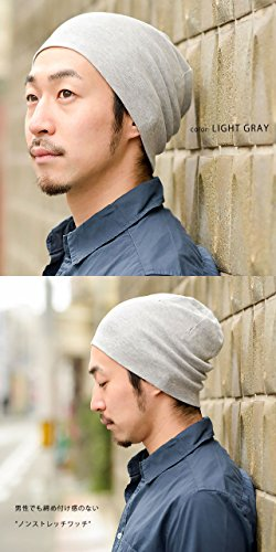 642cc630aea CHARM Mens Organic Cotton Beanie - Womens Slouchy Knit Hat Made in Japan