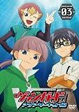 カードファイト!! ヴァンガード アジアサーキット編 (3) [DVD]