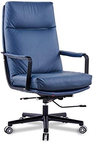 ハイバックのオフィスの椅子、旋回装置、足車が付いている調節可能なオフィスの机の椅子、エグゼクティブコンピュータの机の椅子、革のボスの椅子、背もたれのエグゼクティブの椅子