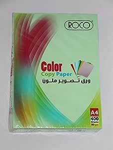 Roco Color Copy Paper Green Color 80 Gsm 400 Sheets C801A44Grn