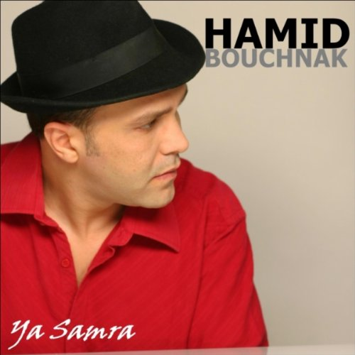 music hamid bouchnak mp3