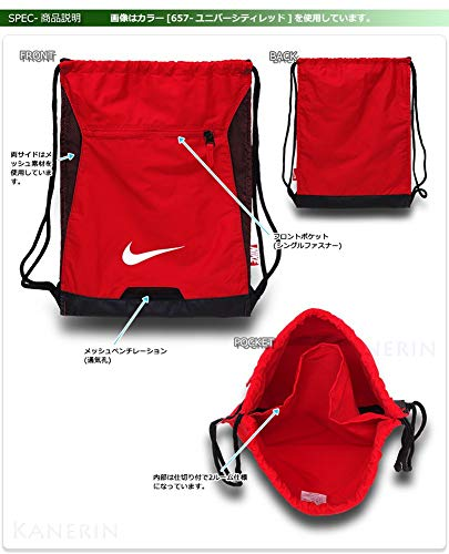 NIKE Alpha Adapt Team Training Drawstring Gymsack Navy available in ... 530f346ee5614