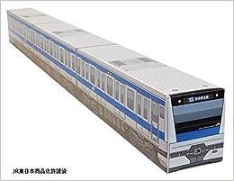 線 路線 東北 図 京浜