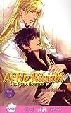[(Ai No Kusabi the Space Between: (Yaoi Novel) Volume 8)] [By (author) Reiko Yoshihara] published on (June, 2014)