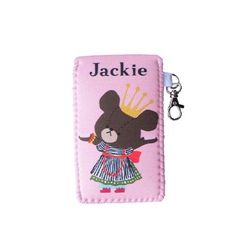 Bear School - Estuche para lápices de pie rosa, (color rosa, pie importación paralela de Japón) 25474c