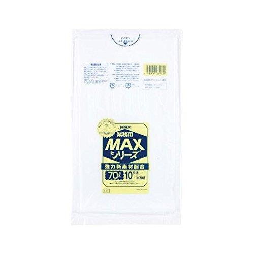 日用品雑貨 生活用品 業務用MAX70L 10枚入025HD+LD半透明 S73 【(40袋×5ケース)200袋セット】 38-300 B073HV6JSF
