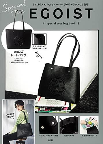 EGOIST special tote bag book 画像 A