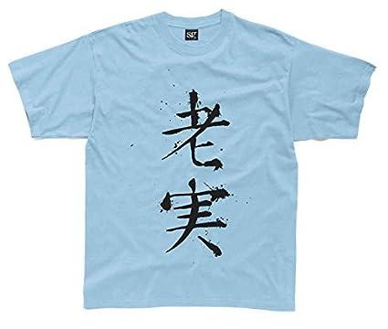 Kids Printed T Shirt Loyal Chinese Symbol Sky 9 10 Amazon