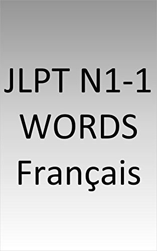 JLPT N1-1 words France (French Edition)