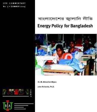 Energy Policy for Bangladesh pdf epub