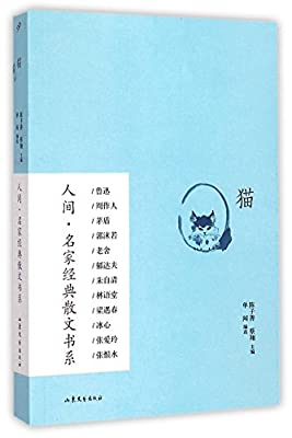 Cats (Chinese Edition)