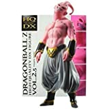 Dragon Ball Z prefabricated high quality DX figure VOL.2.5 Majin Buu (japan import)