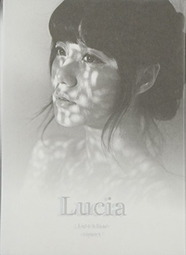 Lucia 1 Light (Light & Shade Chapter 1)