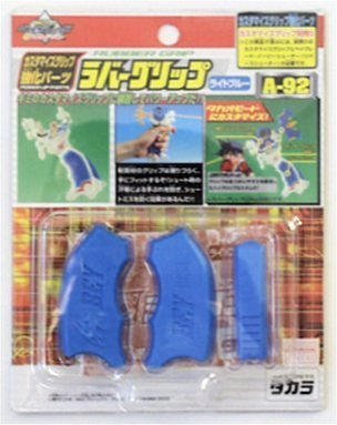 Beyblade Rubber Grip Power Up Parts A-92