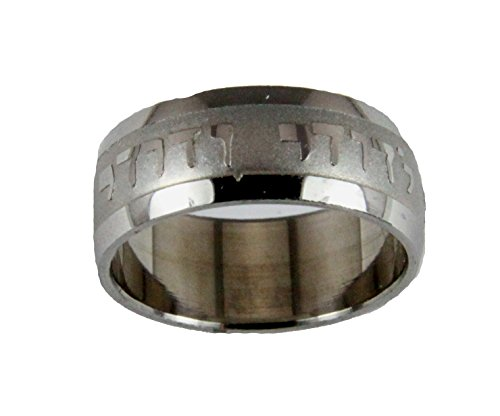 Christian Rings S46 I Am My Beloved Song of Solomon 6:3 Stainless Steel Ring Hebrew My Beloved is Mine (8)