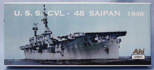 1/700 米海軍空母 CVL-48 サイパン