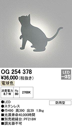 ODELIC(オーデリック) 【工事必要】 エクステリアLEDポーチライト OG254378 B00KXUE300 15358