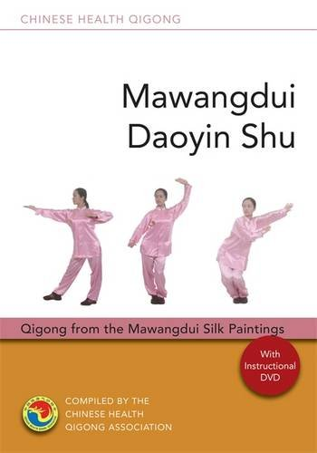 Mawangdui Daoyin Shu: Qigong from the Mawangdui Silk Paintings [With CD (Audio) and DVD]