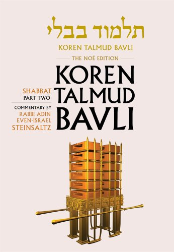 Koren Talmud Bavli, Vol.3: Tractate Shabbat, Part 2 (English And Hebrew Edition)
