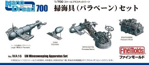 ファインモールド 1/700 ナノ・ドレッドシリーズ 掃海具 パラベーン セット プラモデル用パーツ WA16