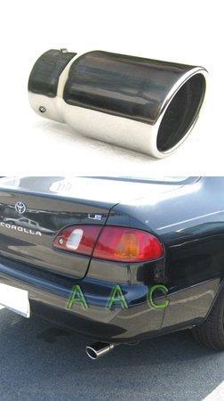 Stainless steel exhaust tip w/ mirror polish finish - Toyota Corolla 98-02